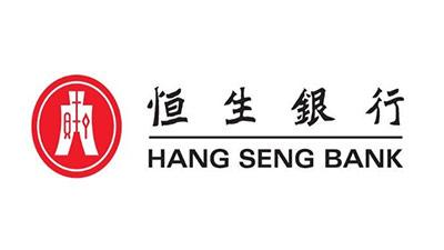 香港恒生銀行