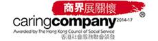 香港中小型企业总商会
